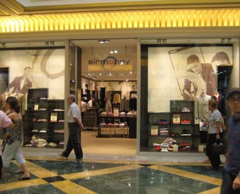 Sirmoney Abbigliamento - Allestimento Punto Vendita Roma