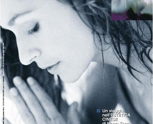 copertina Estetica Olistica - F.G. Cosmetics Milano